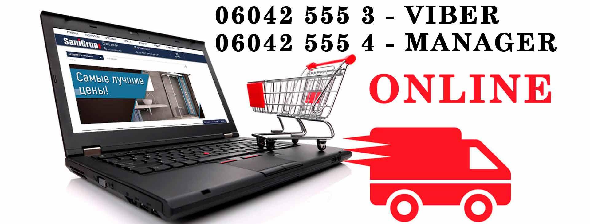 online20201228