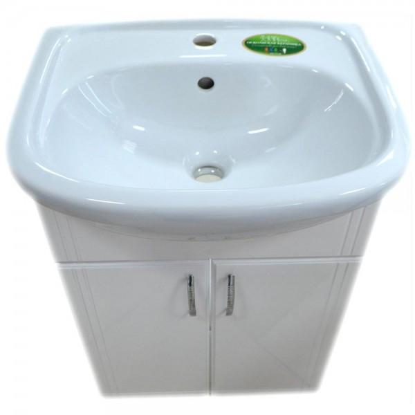 Mobila pentru baie ARGO 50 2DG