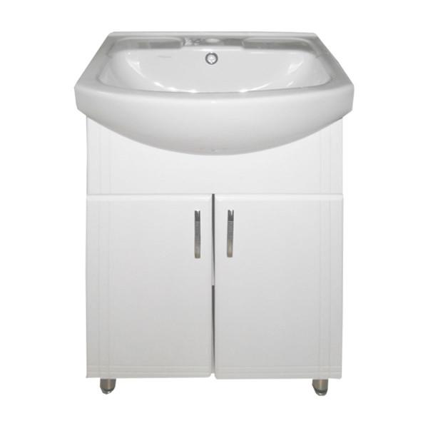 Mobila pentru baie IZEO 50 2DG vopsit